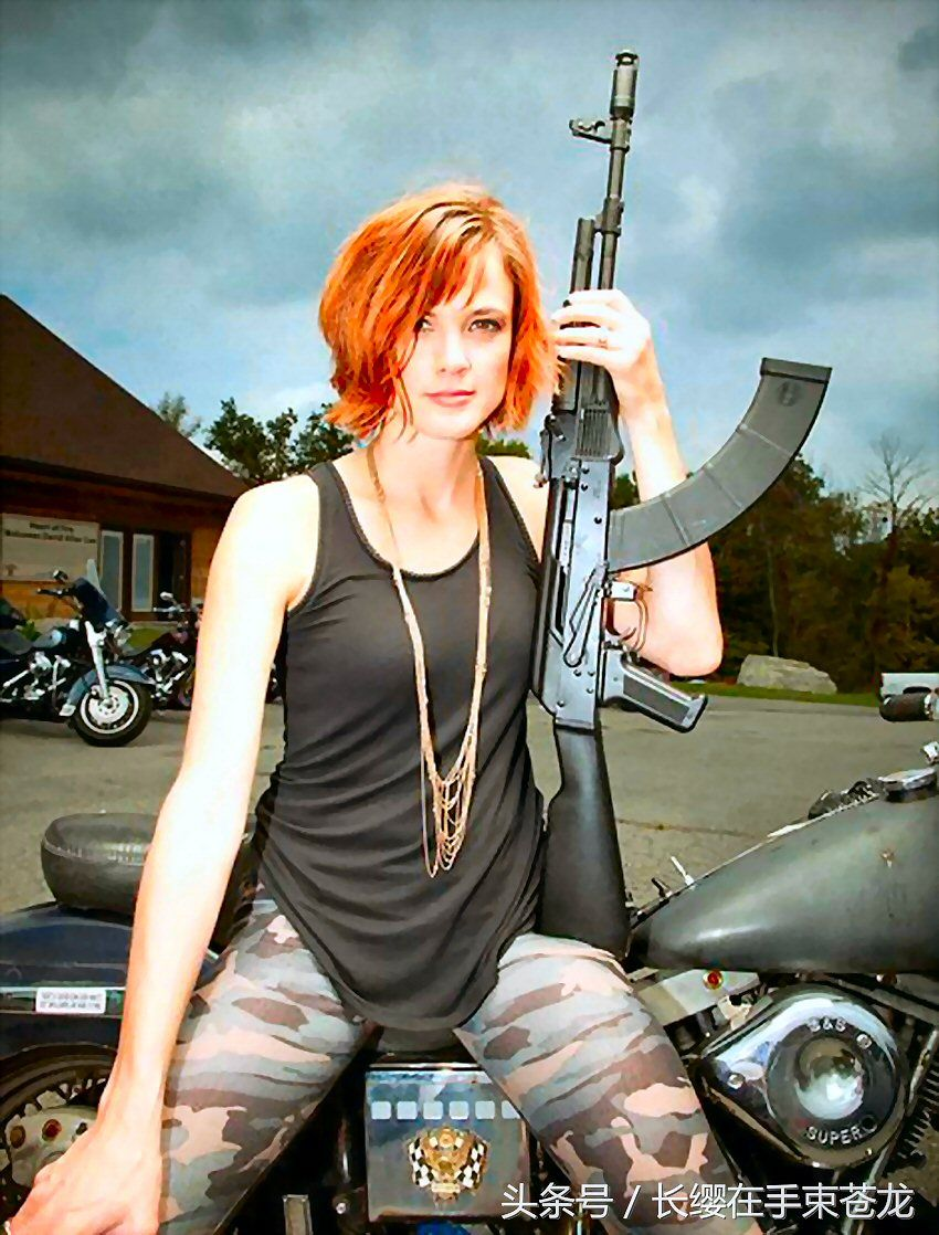 Hot redhead women with weapons